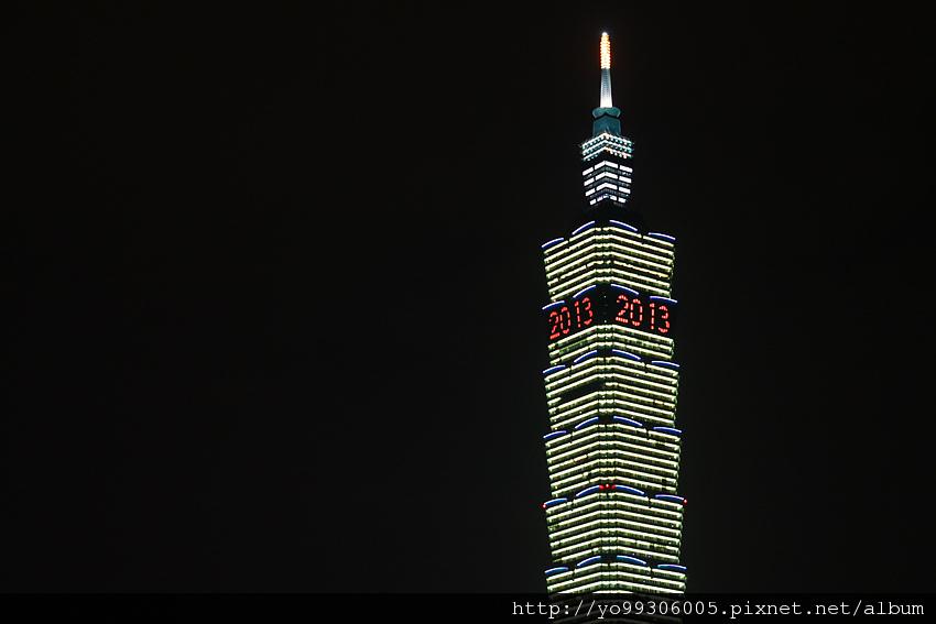 台北101跨年煙火 (1)