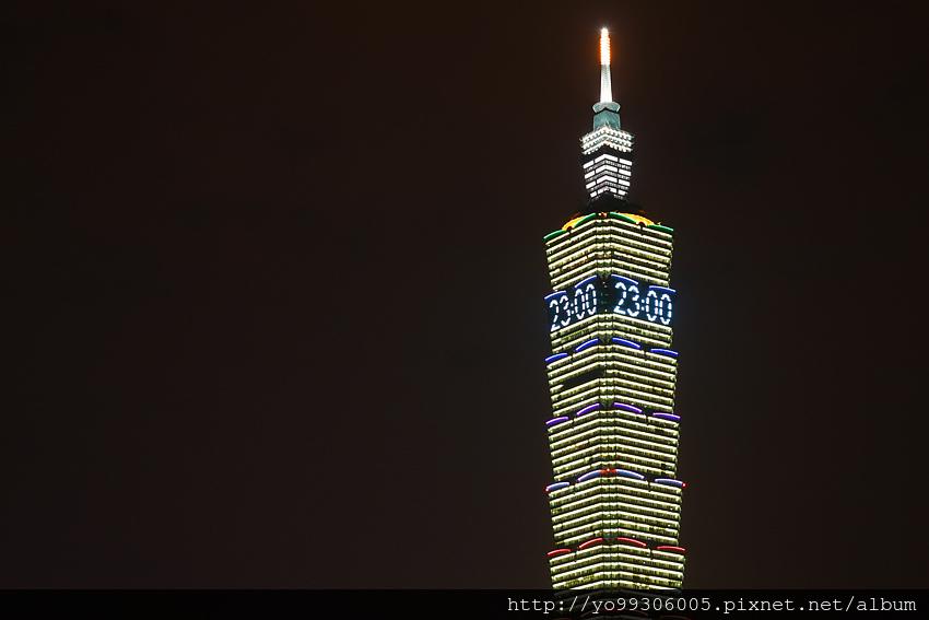 台北101跨年煙火 (6)
