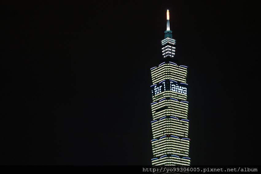 台北101跨年煙火 (27)