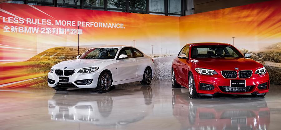 【新聞照片一】全新BMW 2系列雙門跑車 強悍登場.jpg
