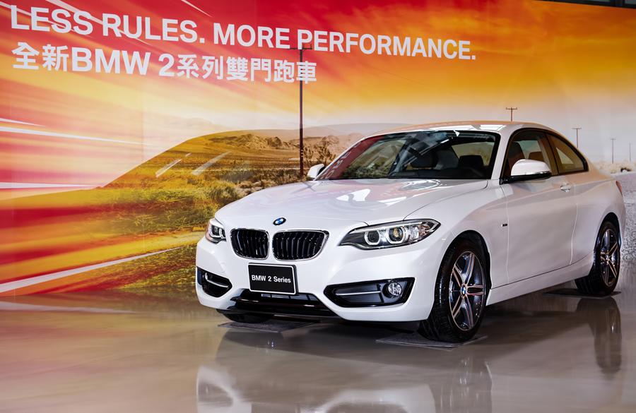 【新聞照片三】全新BMW 220d.jpg