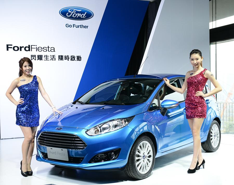 Ford Fiesta_20140226_02.JPG