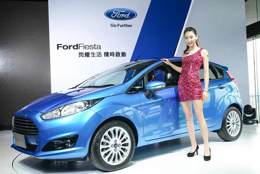 Ford Fiesta_20140226_03.JPG