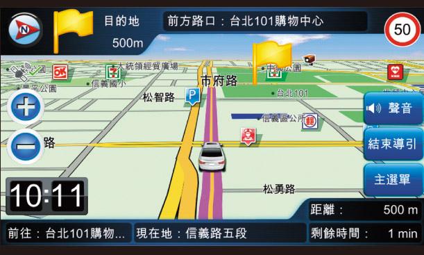 M7 TURBO_智慧車載導航系統.jpg