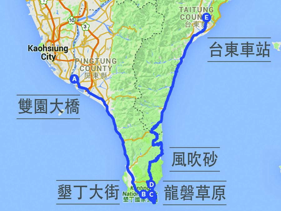 「東西岸節勁之旅」路線規劃.jpg