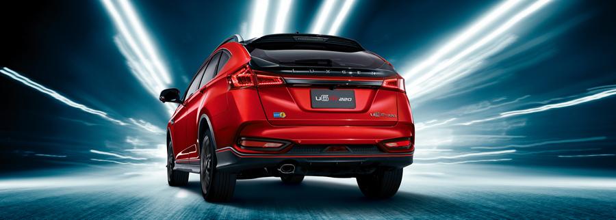U6 GT220 光漾紅-車尾.jpg