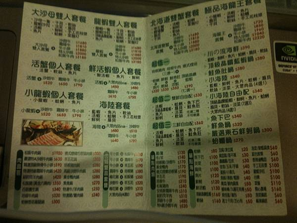 小menu