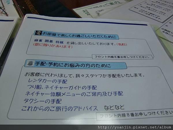 CIMG2198.JPG