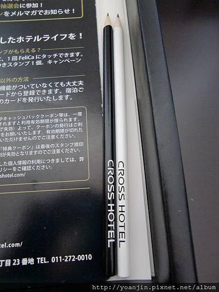 CIMG2400.JPG