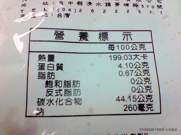 P290310_14.09.JPG