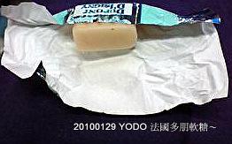 P290110_01.14.JPG
