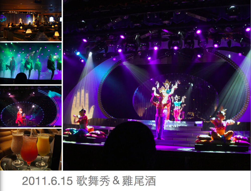 6.16 show.jpg