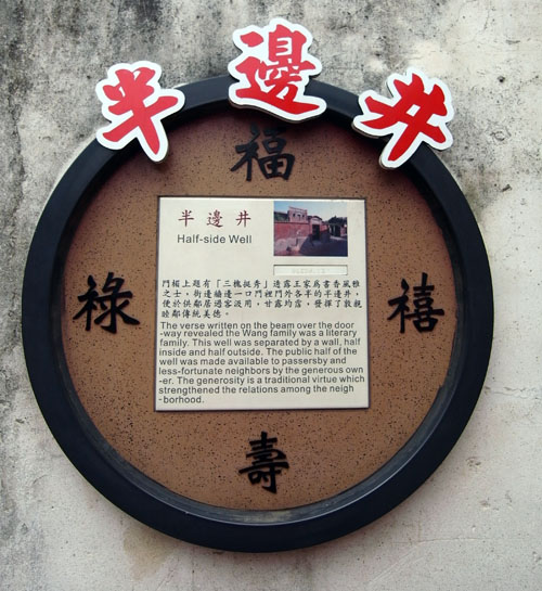 R0019128a.jpg