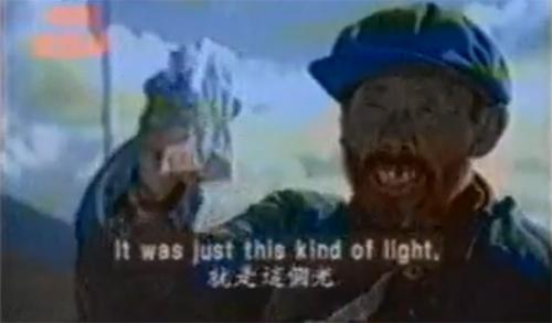 就是這個光