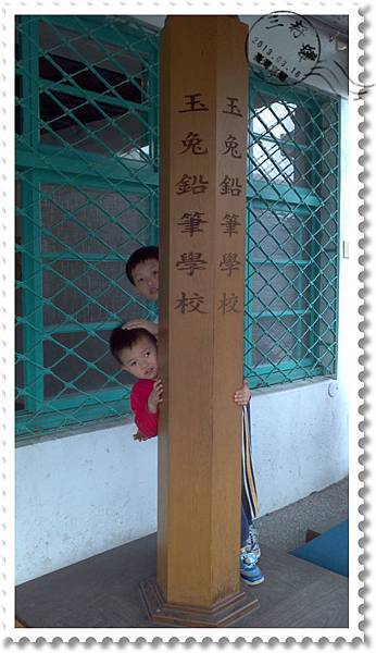 玉兔鉛筆學校巨型鉛筆