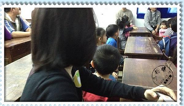 玉兔鉛筆學校觀賞影片