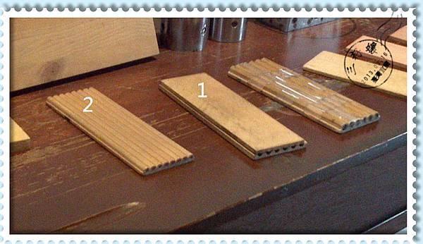 鉛筆製作流程