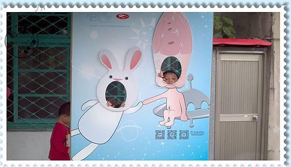 玉兔鉛筆學校兔子立牌