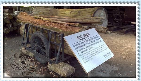 宜蘭羅東林業文化園區-輕型二輪推車