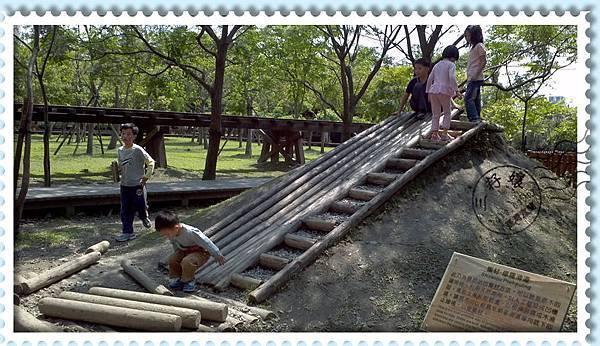 宜蘭羅東林業文化園區-修羅滑道