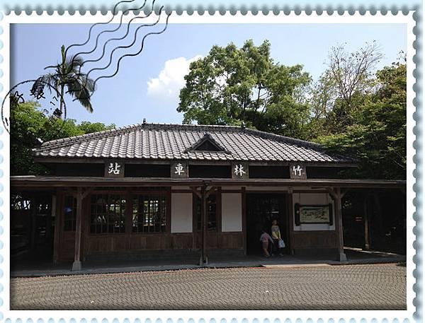 宜蘭羅東林業文化園區-竹林車站
