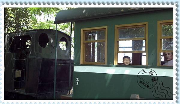 宜蘭羅東林業文化園區-火車車廂ps版