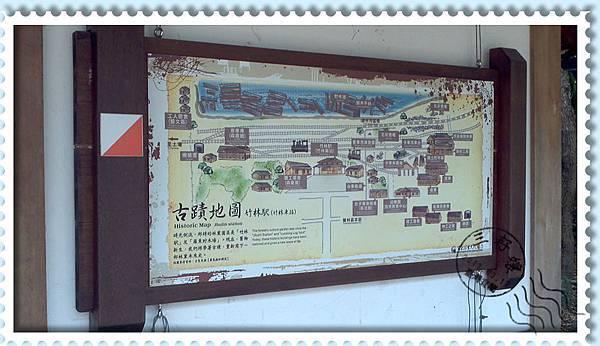 宜蘭羅東林業文化園區-古蹟地圖