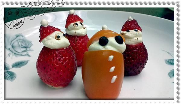 草莓與番茄的戰爭-4