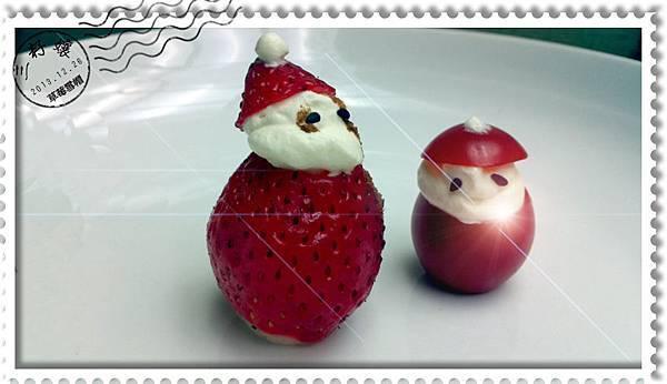 草莓與番茄的戰爭-2
