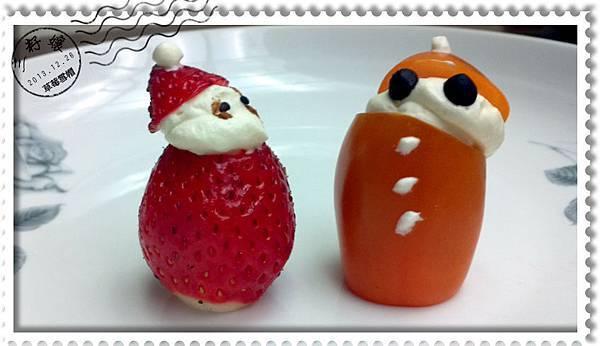草莓與番茄的戰爭-3