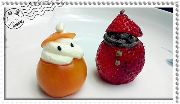 草莓與番茄的戰爭-5