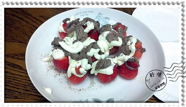 草莓聖代大亂鬥