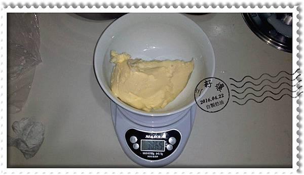奶油完成1.jpg