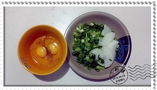 青蔥麵包-蛋汁材料.jpg