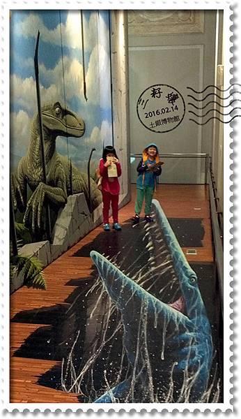土銀博物館-魚龍3D.jpg