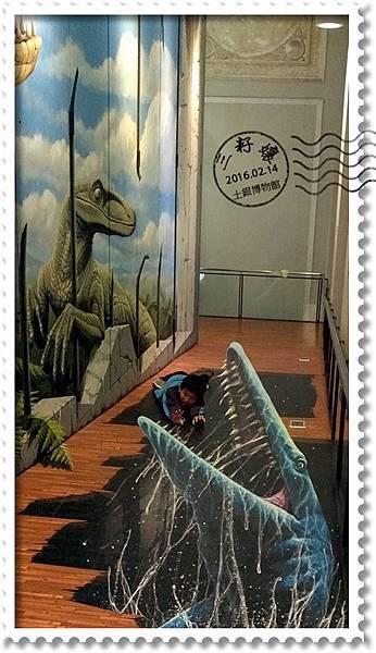 土銀博物館-魚龍3D-2.jpg
