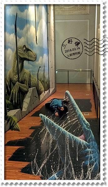 土銀博物館-魚龍3D-3.jpg
