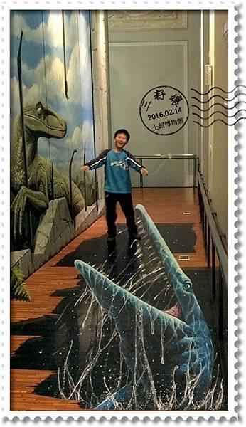 土銀博物館-魚龍3D-1.jpg