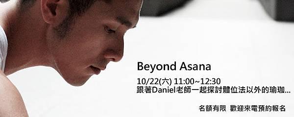 Beyond-Asana.jpg