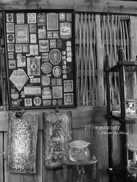 馬祖夫人咖啡館19