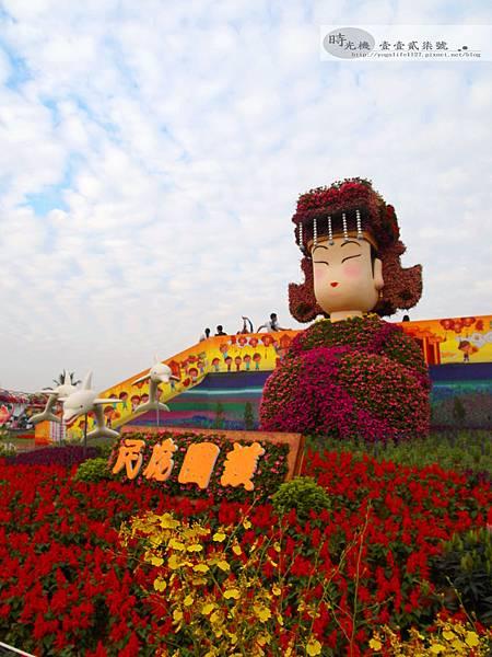 2012新社花毯節40