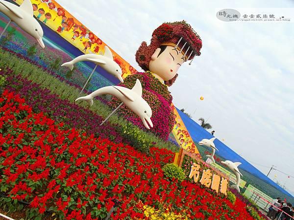 2012新社花毯節41