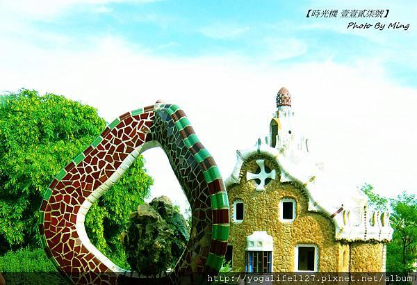 西班牙奎爾公園24