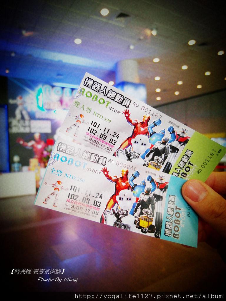 2012機器人總動員02