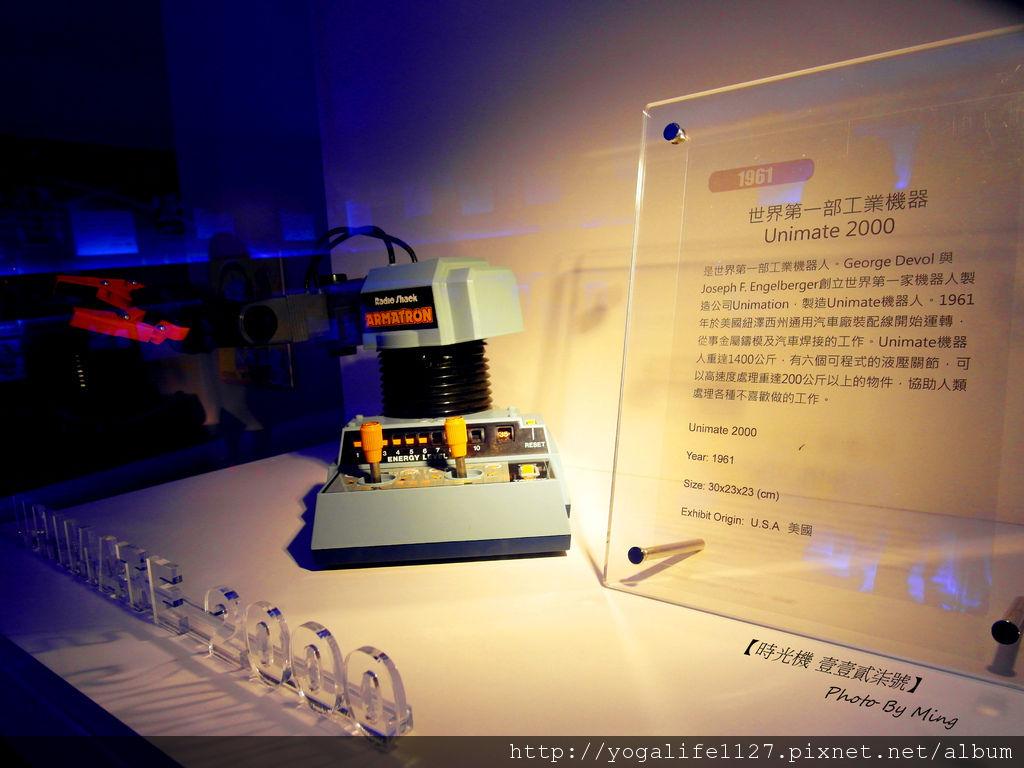 2012機器人總動員04