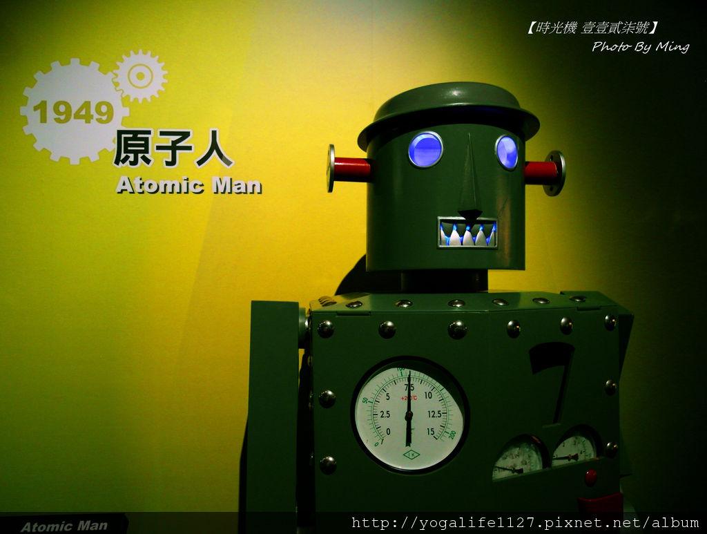 2012機器人總動員06
