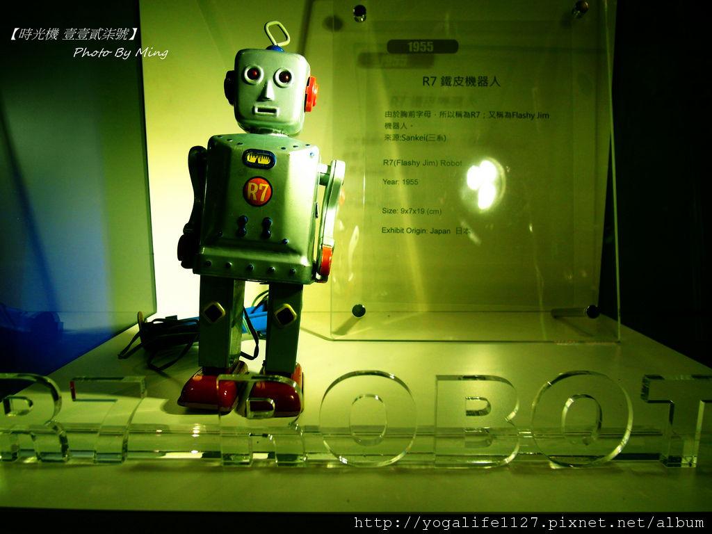 2012機器人總動員07
