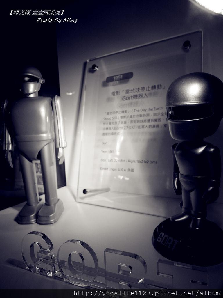 2012機器人總動員08