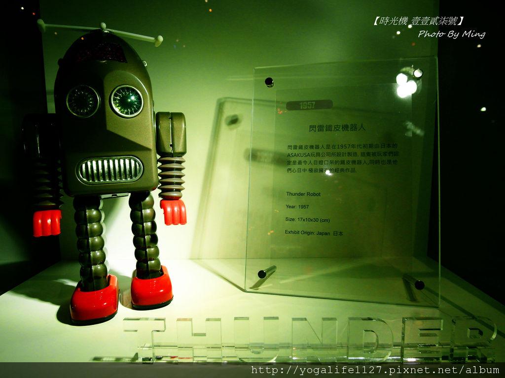 2012機器人總動員09