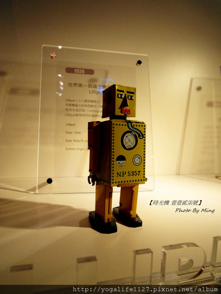 2012機器人總動員12